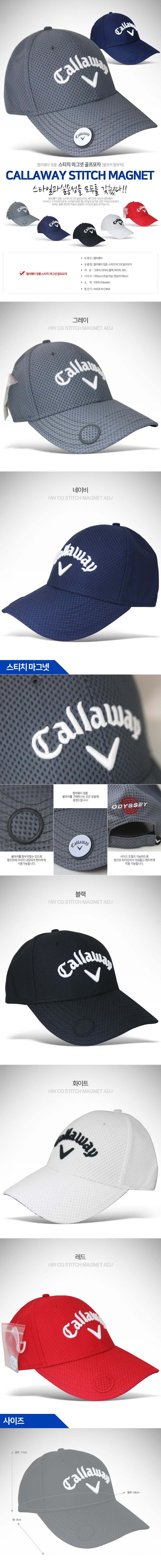 callaway_stitchmagnet_cap.jpg