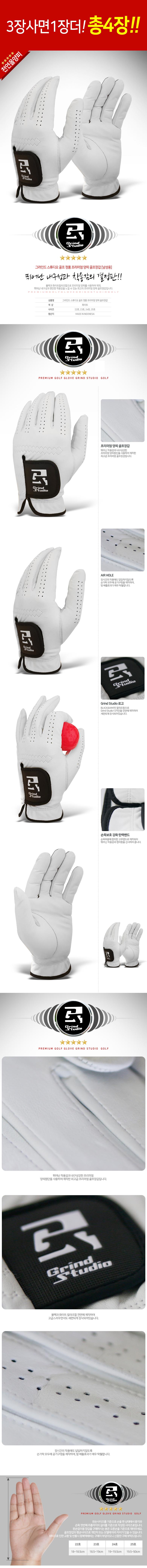 glove_4set.jpg