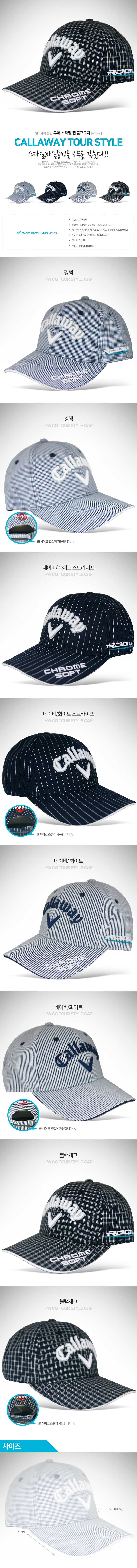 callaway_tour_style_cap.jpg